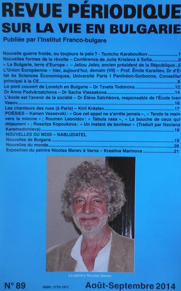 Revue periodique1